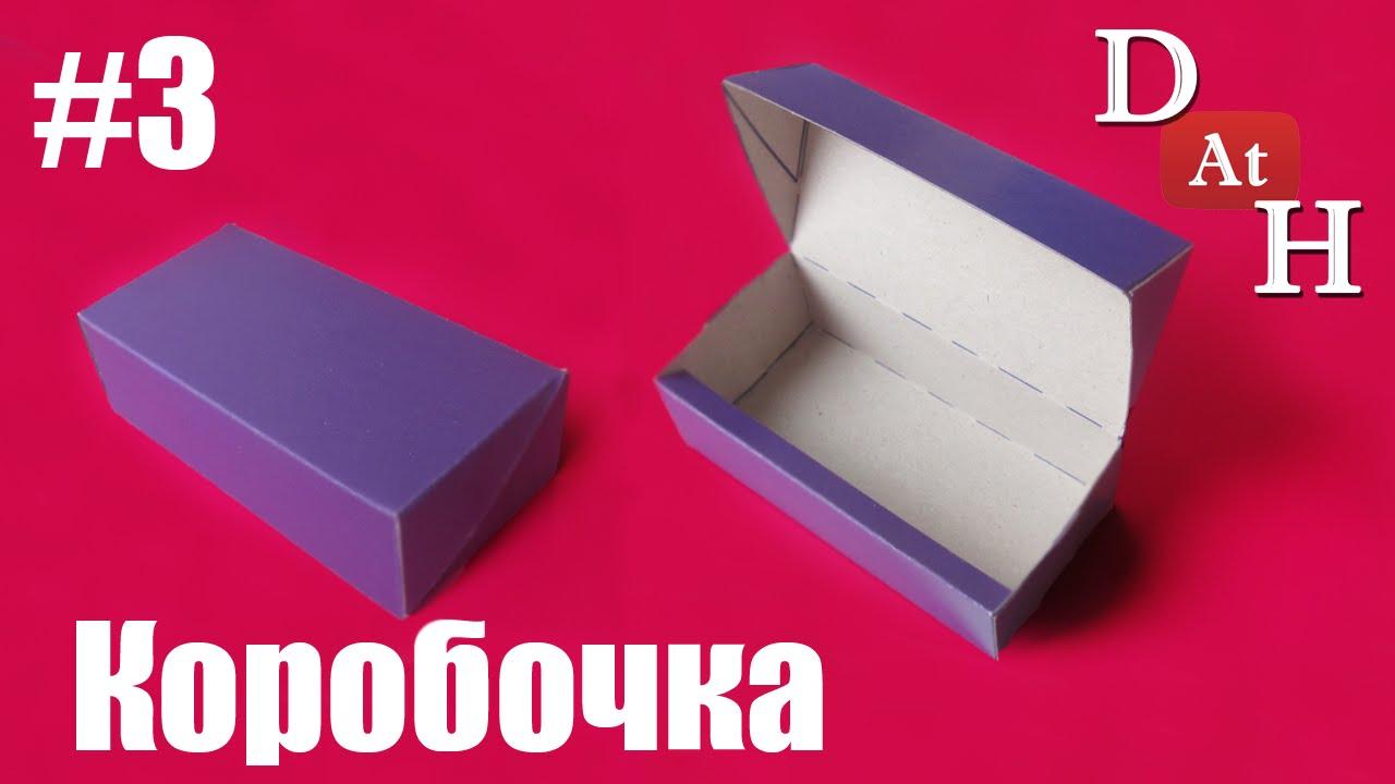 Коробка с крышкой без клея своими руками