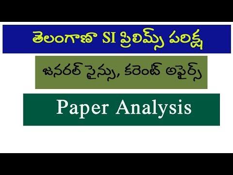 Telangan SI Exam Prelims Paper Analysis