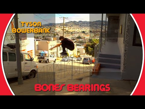 Tyson Bowerbank Commercial 2015