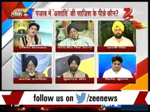 Darkness in Punjab as Sikhs urged to observe 'Black Diwali'