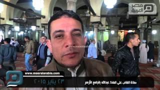 مصر العربية | صلاة الغائب على الملك عبدالله بالجامع الأزهر