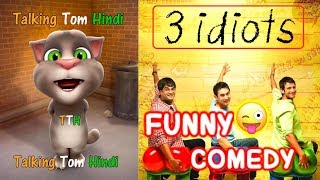 Talking Tom Hindi - 3 IDIOTS Funny Comedy - Talking Tom Funny Videos