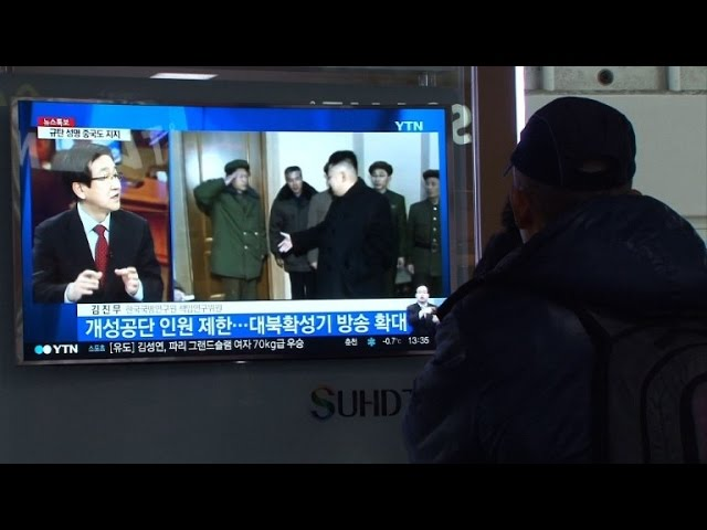 South Koreans react to North's rocket launch