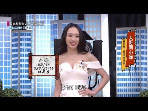 台綜-國光幫幫忙-20210304 大哥關心妳!穿那麼少都這麼保暖!!