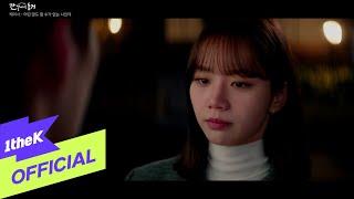 Download [MV] Kassy(케이시) _ Nothing left to say(어떤 말도 할 수가 없는 나인데) Mp3/Mp4