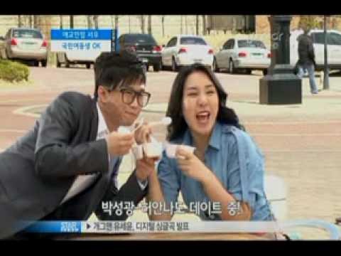 [news] actress seo woo yogurt CF shooing (애교쟁이 서우 요구르트 광고 모델되다)