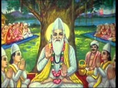 Rahim Das Ke Dohe Part I By Adarsh Anand video