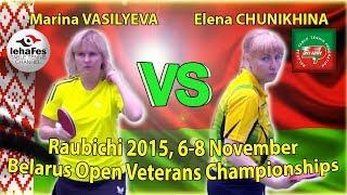 Raubichi Marina VASILYEVA - Elena CHUNIKHINA Table Tennis Настольный теннис