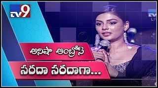 Priyadarshi and Rahul tease Anisha Ambrose @ Ee Nagaraniki Emaindi Pre Release