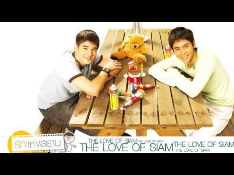 รู้สึกบ้างไหม (live) - Ost.รักแห่งสยาม The Love Of Siam video
