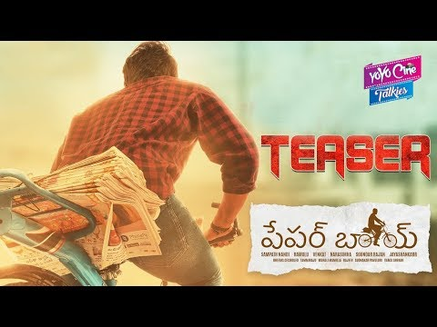 Paper Boy Movie Teaser | Santosh Shoban | Riya Suman | Tollywood | YOYO Cine Talkies