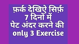 Daily Exercise Routine For Women At Home | Weight Loss Workout | Morning Energy | Full Body Fitness