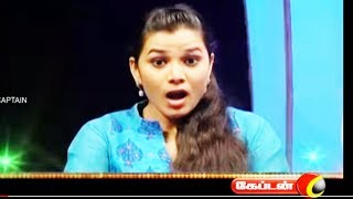 HakunaMatata Promo | Vinayagar Chaturthi Special Friday ( 25.08.2017) Program Promo 1