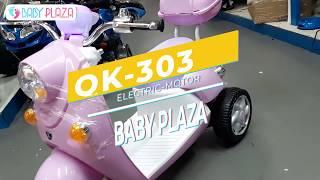 Xe máy điện cho bé gái QK-303 giá rẻ tại Baby Plaza