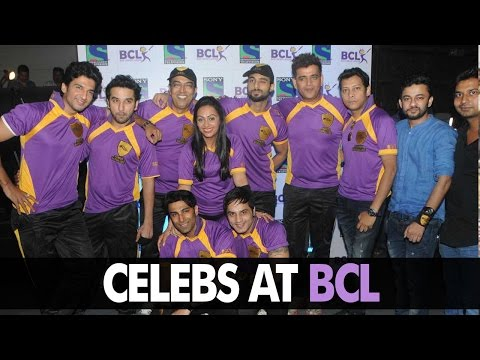 Latest Bollywood News | Punjab Team A Part Of BCL | Bollywood Gossip 2015