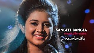 Musically Yours | Saajna ( Bojhena Shey Bojhena ) ft. Prashmita | Bengali Cover Song