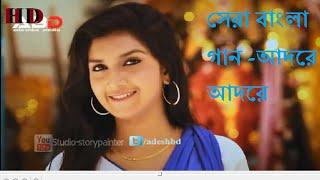 Adore adore,by kazi shuvo and sharalipi, new bangla song, bangla  music