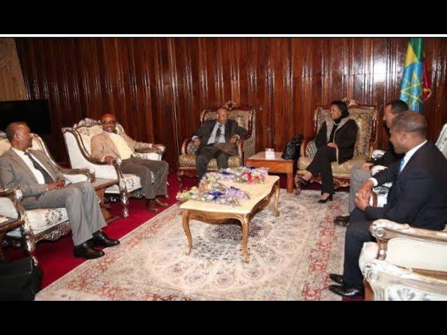 ETHIOPIAN REPORTER TV |  Amharic News 09/22/2018