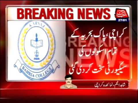 Educational institutions of Army,Navy close amid security concerns till Monday