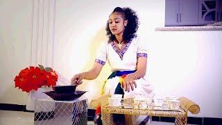 Hintsa Leake - Nimeskeley  / New Ethiopian Music (Official Music Video)