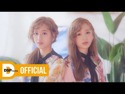 [MV] 나은x진솔 - 내 이야기(My Story) Music Video