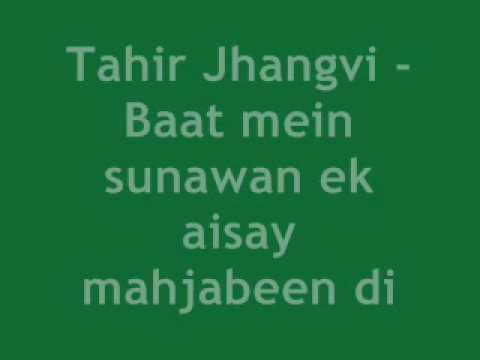 Tahir Jhangvi- Baat Mein Sunwan video