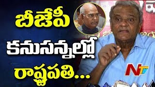 CPI Leader Narayana Satires on President of India RamNath Kovind