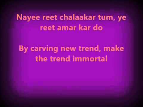 Hothon Se Chu Lo Tum   Jagjit Singh   Lyrics with Translation