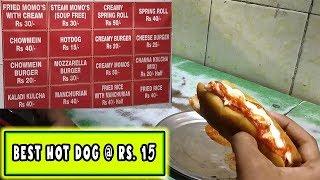 Best HOT DOG @Rs. 15 | Bakshi Food Corner - Shivaji Chowk Jammu | Travel with Arjun