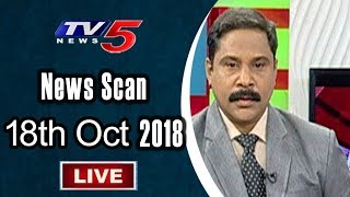 News Scan LIVE Debate With Vijay | 18th October 2018