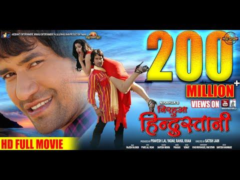 Nirahua Hindustani - Super Hit Full Bhojpuri Movie (2014) Hd - Dinesh Lal Yadav nirahua Aamrapali, video