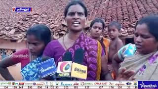 அரியலூரில் பாமகவினர்  திட்டமிட்டு வன்முறை 50க்கும் மேற்பட்ட வீடுகள் சேதம்