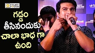 Ram Charan Funny about his Beard Look in Rangasthalam Movie @Virtusa Cultural Event