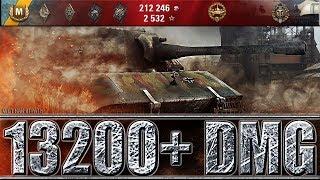 E 100 13200+ DMG МАКСИМАЛЬНЫЙ УРОН В WORLD OF TANKS