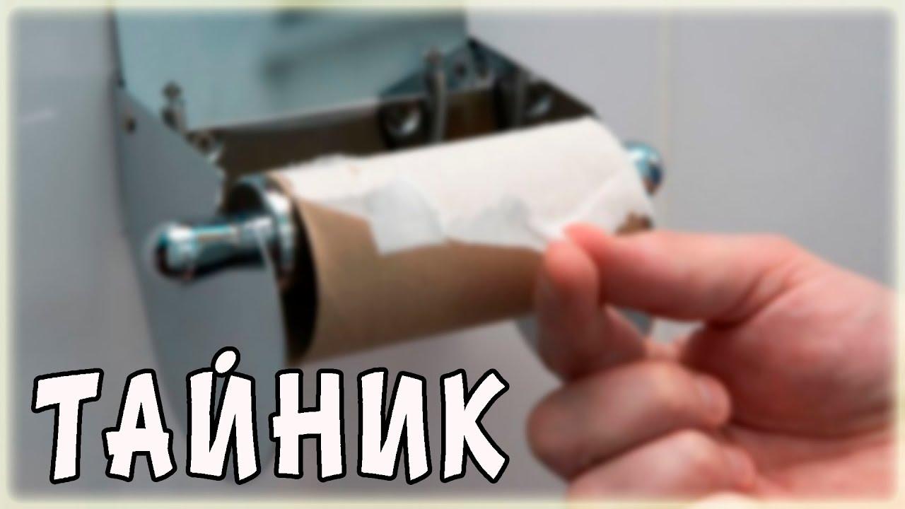 Как сделать из бумаги сейф