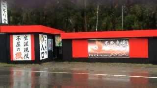 こっそり堂 a sort of xxx shop in Japan