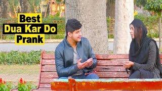 Best Dua Kar Do Prank  | Mariam Ikram | Lahore TV | Fun | Entertainment | joy | Comedy