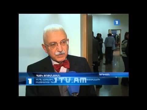 Political Science Association of Armenia. Convention. 17 01 2014. Armenian Public Television