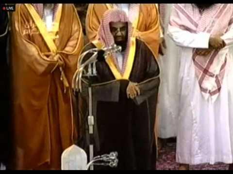Killer Recitation-shuraim-ramadan Night 06-1432 (live Recording) video