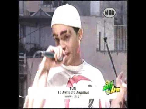 """TUS STO MAD DAY LIVE """"to antitheto akrivos"""" diskos Looney Tus  """"www.facebook.com/tus.h.tusis"""""""