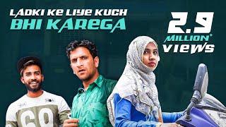 LADKI KE LIYE KUCH BHI KAREGA || HELPING GIRLS IS BAE ||  Kiraak Hyderabadiz
