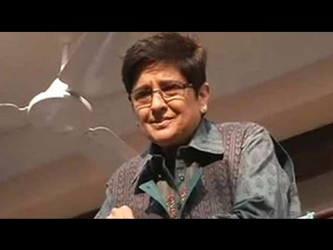 Defeat is mine, not a referendum on PM Modi: BJP's Kiran Bedi
