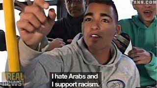 ISRAELI RACISM