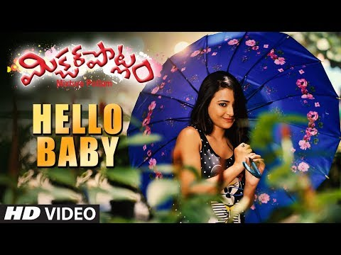 Hello Baby Video Song || Mixture Potlam || Jayanth,Shwetha Basu Prasad || Madavapeddi Suresh Chandra