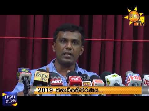 election monitors pr|eng