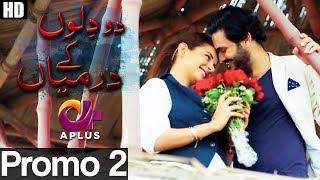 Yeh Ishq Hai - Do Dilon Ke Darmyan - Promo 2 | A Plus ᴴᴰ Drama |