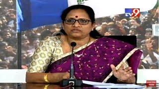 YCP Vasireddy Padma Press Meet || LIVE