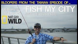 "Fishing a ""Pay Pond"" in Taiwan!!! (Fish My City Bonus Footage)"