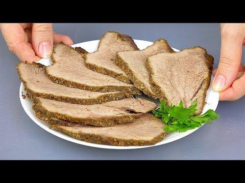 БЕЗ ДУХОВКИ  Мясо для домашних бутербродов вместо КОЛБАСЫ