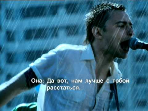 Звери - Dozhdi-pisolety